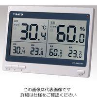 アズワン デジタル温湿度計 PCー5400TRH 2ー3507ー01 1台 2ー3507ー01 (直送品)