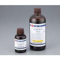 林純薬工業 グラム染色 第3液 フクシン溶液 500ml 1本 2-8992-06 (直送品)
