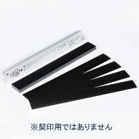 ニチバン 再生紙製本ラベル(カットタイプ) 黒 BKL-A4506 1セット(100枚:50枚入×2パック)