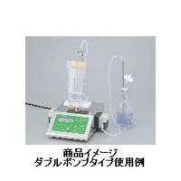 インターサイエンス(Interscience) 自動希釈装置 Baby Gravimat用 分注用アーム 1個 1-9774-15 (直送品)