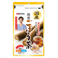 国産焙煎ごぼう茶 20包 あじかん 健康茶 お茶