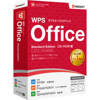 キングソフト WPS Office Edition