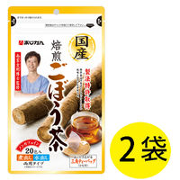 あじかん 国産焙煎ごぼう茶 2袋