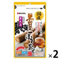 国産黒豆ごぼう茶 1セット(18包×2袋) あじかん 健康茶 お茶