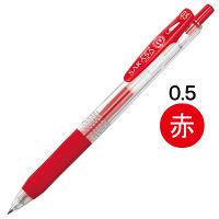 ゼブラ サラサクリップ 0.5mm 赤 JJ15-R 1箱(10本入)