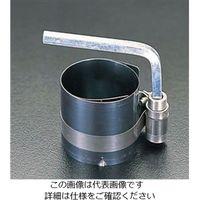 esco(エスコ) 38-76mmピストンリングコンプレッサー EA603DC-1 1セット(2個) (直送品)