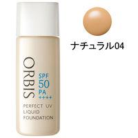 ORBIS(オルビス) パーフェクトUVリキッドファンデーション (パフなし) ナチュラル04 30mL SPF50・PA++++