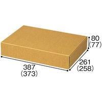 ナチュラルBOX Z-8 006200810 1袋(10枚入)