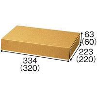 ナチュラルBOX Z-17 006201710 1袋(10枚入)