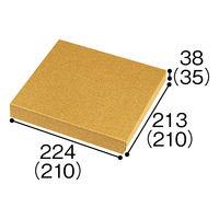 ナチュラルBOX Z-20 プレート1枚用 006202010 1袋(10枚入)
