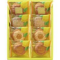 中山製菓 レモンのロシアケーキ8個 1箱