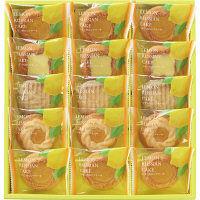 中山製菓 レモンのロシアケーキ15個 1箱