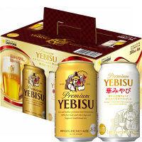 ヱビスビール・ヱビス華みやび 飲み比べ