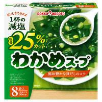 ポッカサッポロ 一杯の減塩わかめスープ 1セット(3個入)計24食
