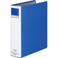 アスクル パイプ式ファイル片開き ベーシックカラー(2穴) B5タテ とじ厚50mm背幅66mm ブルー 3冊