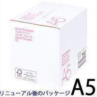 コピー用紙 マルチペーパー セレクト スムース  A5 1箱(5000枚:500枚入×10冊) 国内生産品 FSC認証 アスクル