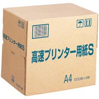 高速プリンター用紙S A4 1箱(3000枚:1000枚入×3冊)