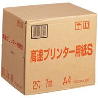 高速プリンター用紙S A4 2穴タイプ 1箱(3000枚:1000枚入×3冊)