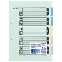 コクヨ(KOKUYO) カラー仕切カード(ファイル用) A4縦 2穴 5山+扉紙 5色 シキ-70 1セット(120組:2組入×60パック)(直送品)