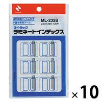 ニチバン マイタック(R)ラミネートインデックス 中(29×23mm) 青 ML-232B 1箱(1200片:120片入×10袋)