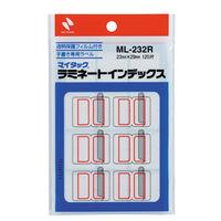 ニチバン マイタック(R)ラミネートインデックス 中(29×23mm) 赤 ML-232R 1箱(1200片:120片入×10袋)