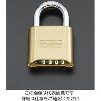 エスコ(esco) 50mm ダイアル錠 1セット(2個) EA983S-20(直送品)
