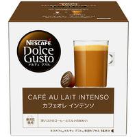 ネスカフェドルチェグスト専用カプセル カフェオレインテンソ 1箱(16杯分)