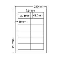 東洋印刷 ナナワード粘着ラベル(ワープロ&レーザー用ラベル) 12面 四辺余白(A) LDW12P 1セット(2500シート入)