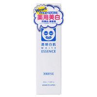 【医薬部外品】透明白肌 薬用Wホワイトエッセンス 50mL 石澤研究所