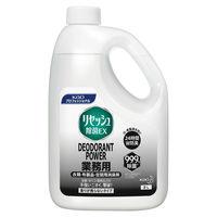 リセッシュ除菌EX デオドラントパワー 業務用 香り残らない 詰替2L 花王