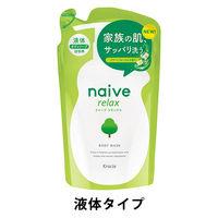 ナイーブ リラックスボディソープ テアニン配合 グリーンフローラルの香り 詰め替え 380ml クラシエホームプロダクツ