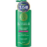 海のうるおい藻 コンディショナー アクアフローラルマリンの香り ポンプ 520ml クラシエホームプロダクツ