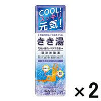 きき湯 リフレッシュフローラル ボトル360g