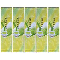 大井川茶園 給茶機用煎茶 200g×5