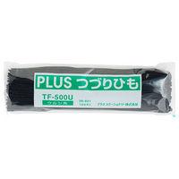 プラス つづりひも ウルシ先 45cm レーヨン 黒 TF-500U 1箱(1000本入)