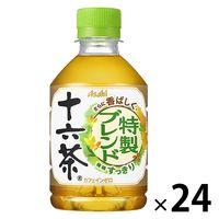 十六茶 275ml 1箱(24本入)