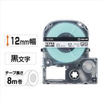 キングジム テプラ PROテープ 12mm 白ラベル(黒文字) 業務用パック 1セット(50個入) SS12K