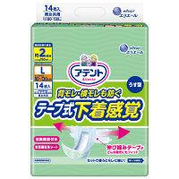 アテント テープ 背モレ横モレも防ぐうす型下着感覚テープ式 L 1パック(14枚入) 大王製紙