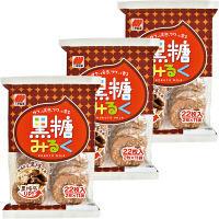 三幸製菓 黒糖ミルク 1セット(3袋入)