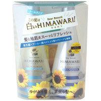 ディアボ-テ HIMAWARI(ヒマワリ) スカルプ&リペア シャンプー(500ml)&コンディショナー(500g) ペアセット クラシエホームプロダクツ
