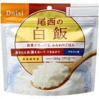尾西食品 尾西のごはん(アルファ米) 白飯 TS-ON-H10 1箱(10食入)