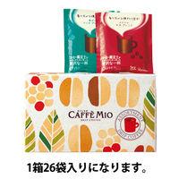 【ドリップコーヒー】片岡物産 カフェミオ アソートパック 26P 1箱(26袋入)