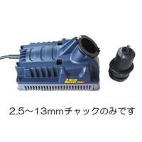 エスコ(esco) 2.5-13.0mmチャック(EA826AE用) 1個 EA826AE-1 (直送品)