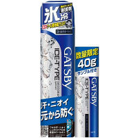 GATSBY(ギャツビー) デオスプレー シーオーシャン 本体(130g)+サンプル(40g) マンダム