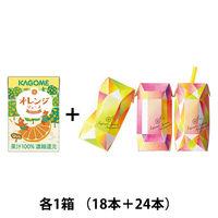 リフレッシュスクイーズ +オレンジ