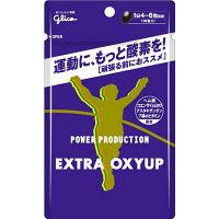パワープロダクション エキストラ・オキシアップ 18粒 江崎グリコ サプリメント