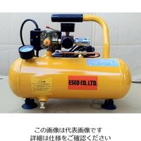 esco(エスコ) AC100V/120Wエアーコンプレッサー(オイルレス/タンク4L) EA116SG 1台 (直送品)