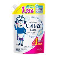 ビオレu ボディウォッシュ プレーン やさしいフレッシュフローラルの香り<微香性> 詰替用1.35L 1個 花王