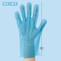 使いきりポリエチレン手袋 外エンボス ブルー Mサイズ(100枚入)川西工業