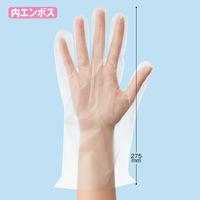 使いきりポリエチレン手袋 内エンボス クリア Lサイズ(100枚入)川西工業